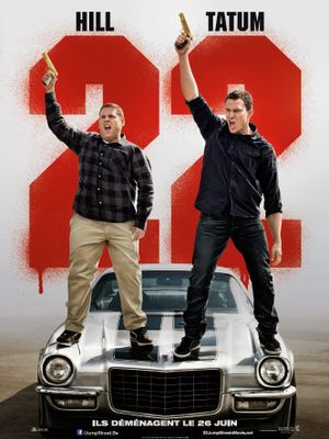 22 jump street (2014) - Reviewer.fr